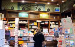 Quanto è sicuro e affidabile il test comprato in farmacia?